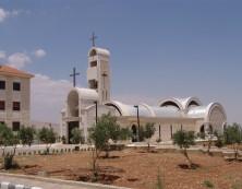 Saydnaya St. Ephrem Theological Colleg der Syrisch Orthoxen Kirche